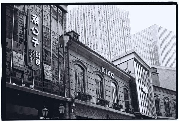 La rue Jianqhan à Wuhan
