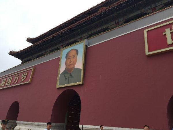 La porte Tian'anmen de la Cité Interdite à Pékin