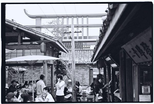 La rue Huangjie, un lieu insolite et amusant à Hefeï