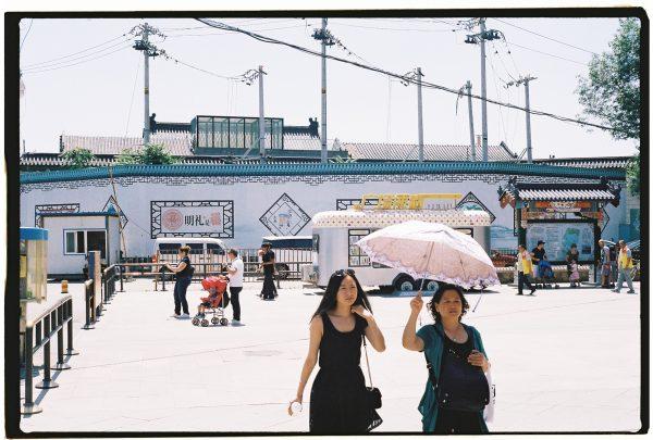 Sous le soleil du mois de mai à Pékin
