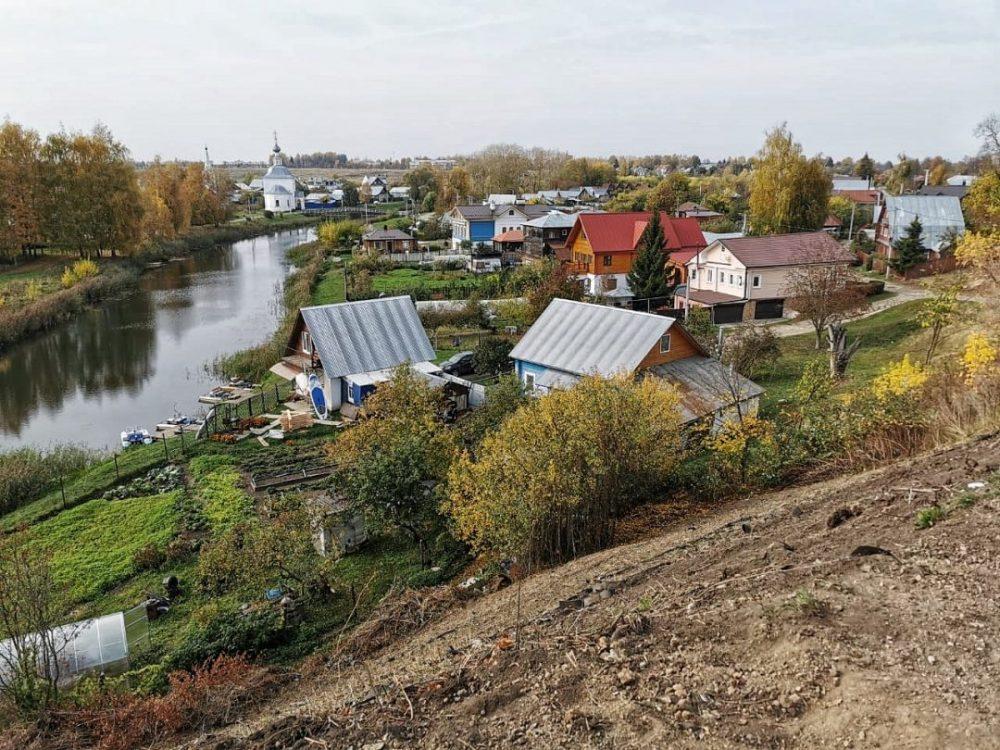 Une ville russe en automne