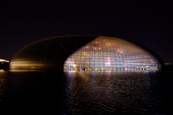 Pékin et le théâtre national
