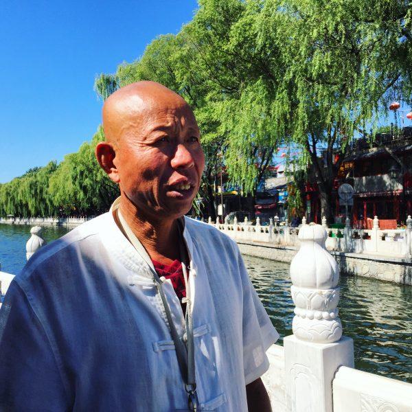 Portrait d'un chinois à Pékin