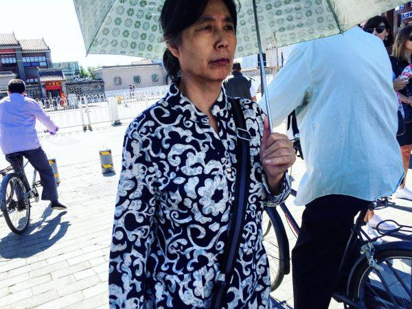 Portrait d'une passante à Pékin