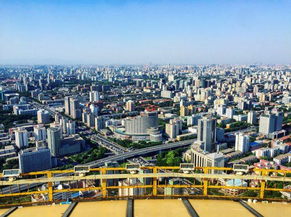 Vu à 360 degrés sur Pékin depuis la tour de télévision