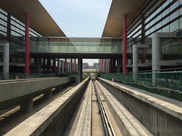 l'incroyable infrastructure de l'aéroport de Pékin