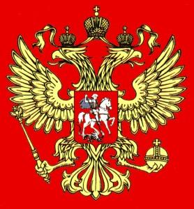Blason Russie, plus grand pays du monde