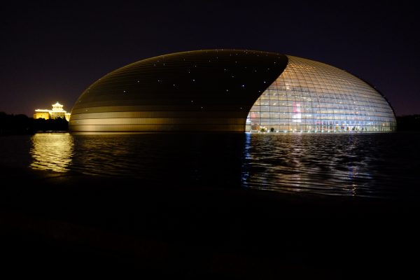 Escale en Chine et le Théâtre National de Pékin