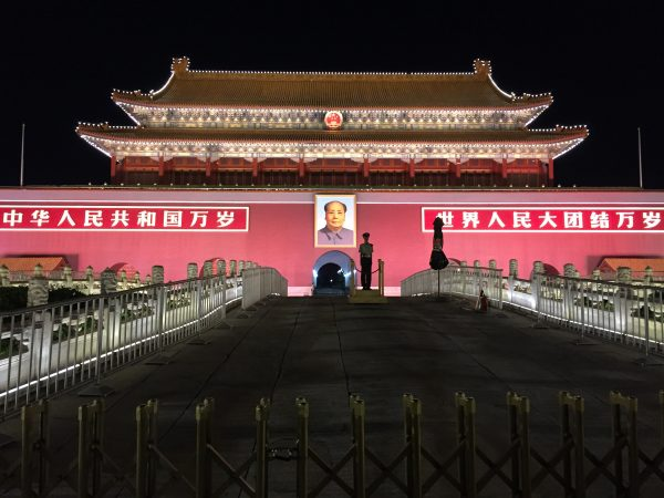 La porte sur de la Cité Interdite, lors d'une escale en Chine
