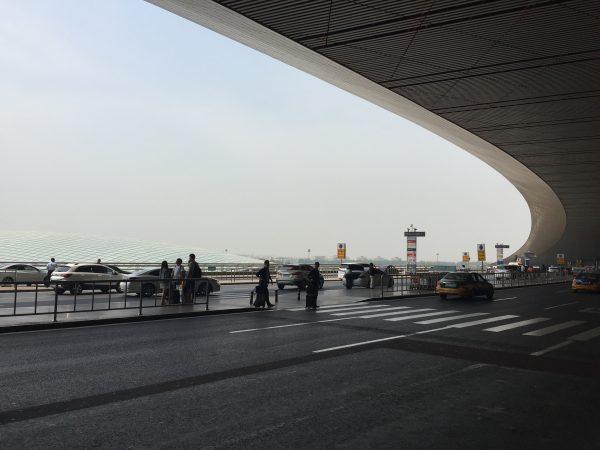 Un immense aéroport design, bienvenue dans l'un des plus grands aéroports d'Asie