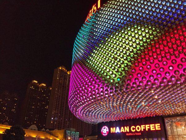 Wuhan la nuit