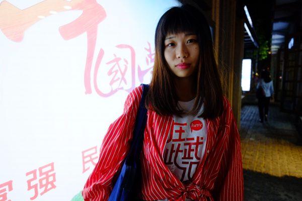 Rencontre à Wuhan