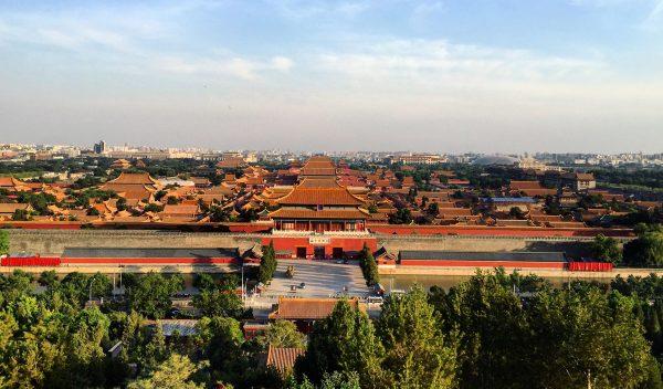 La cité interdite depuis le parc de Jingshan