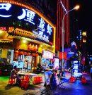 Voyage en Chine – Wuhan la nuit