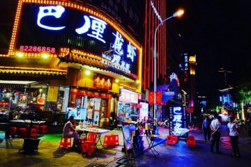 Wuhan, une ville à découvrir la nuit