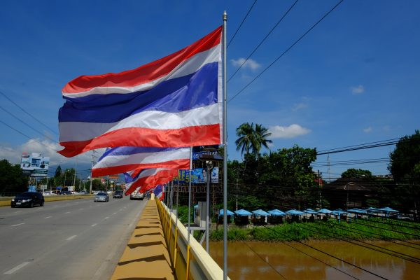 Bienvenue à Chiang Mai dans le nord de la Thaïlande