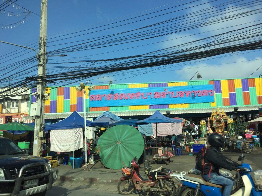 Chiang Mai dans le nord de la Thaïlande