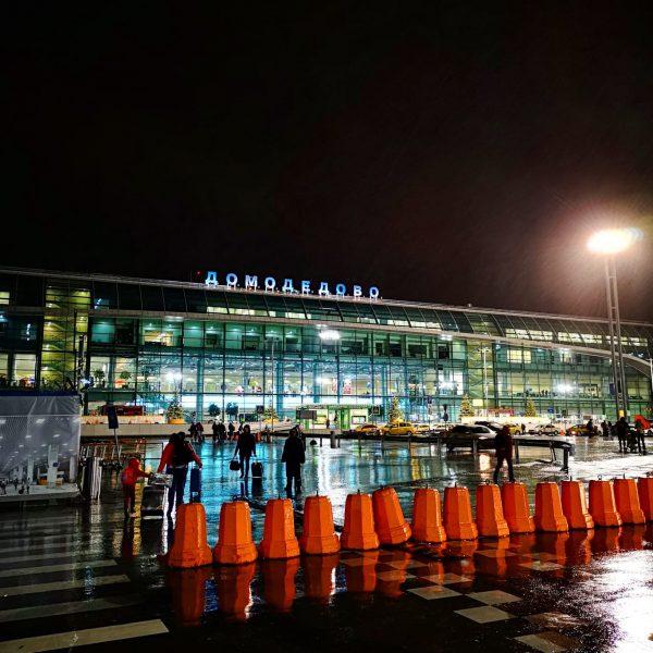L'aéroport Domadedovo dans le sud de Moscou