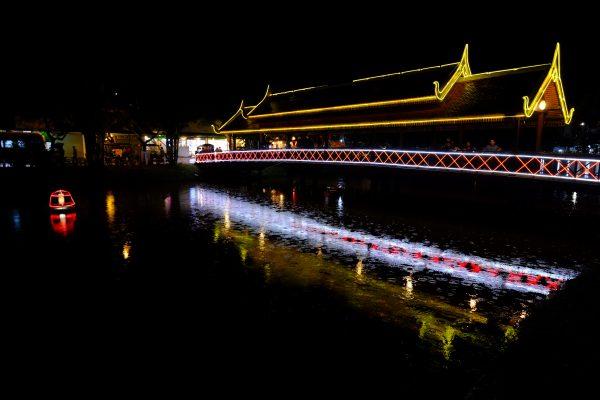 Siem Reap la nuit