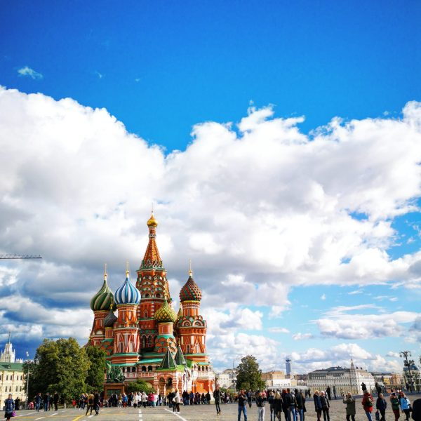 L'un de mes endroits préférés à Moscou