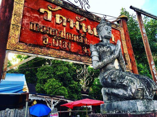 L'entrée d'un très beau temple à Chiang Mai