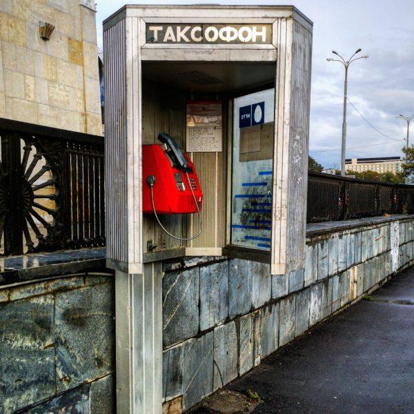 Taxophone, les cabines téléphoniques publiques de Moscou