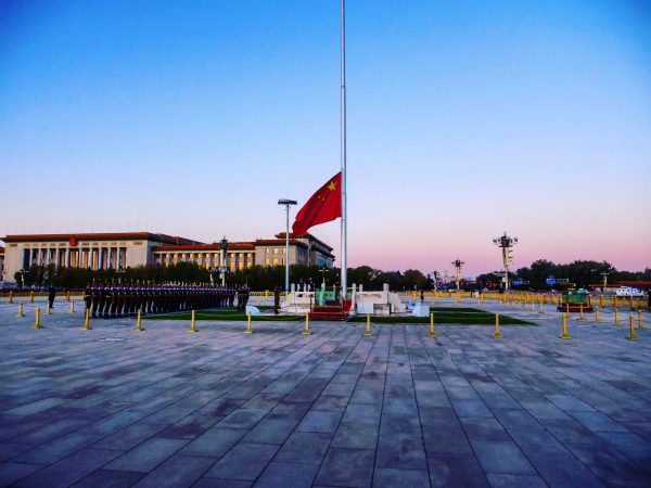 La place Tiananmen à 7 heures du matin