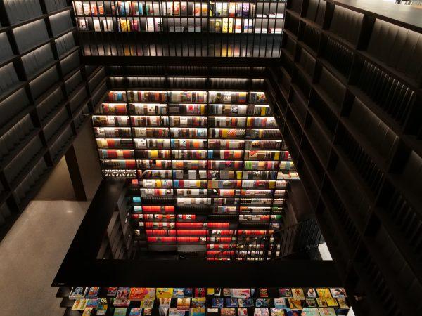 La librairie Page 1 à Pékin, l'une des meilleures adresses de la ville
