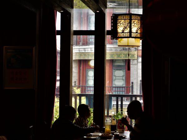 Un restaurant sur la rue Quianmen qui date de 1738