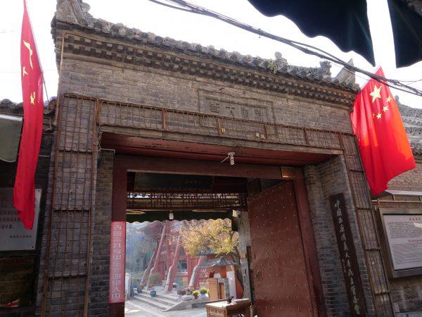 La Grande Mosquée de Xian en Chine