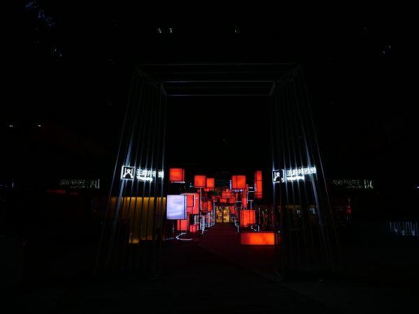 Balade dans un complexe ultra moderne à Xian