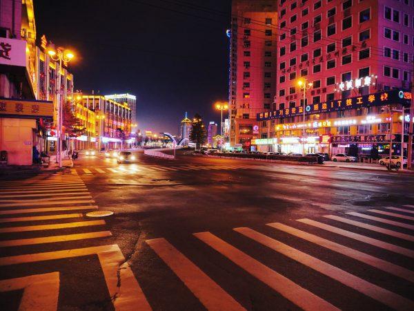 Le centre ville de Yanji la nuit