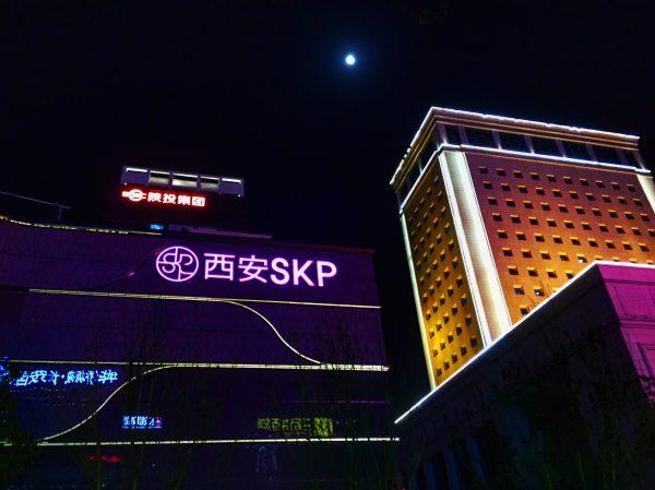 Le fameux centre commercial SKP de Xian un concentré de boutiques de mode et de luxe