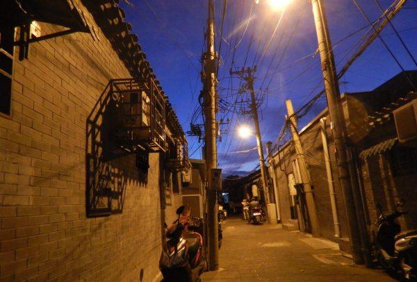 Les hutongs de Pékin au crépuscule