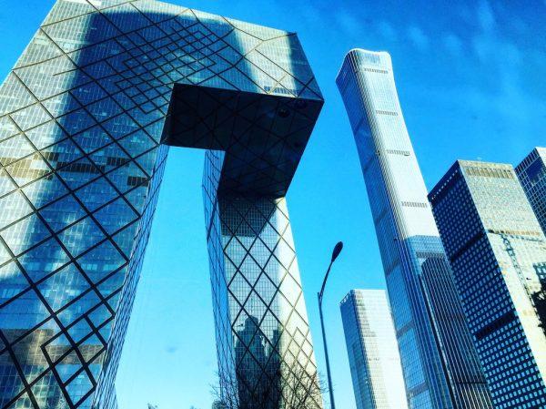 Deux tours emblématiques à Pékin