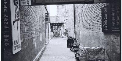 L'un des Hutongs les plus traditionnels de Pékin