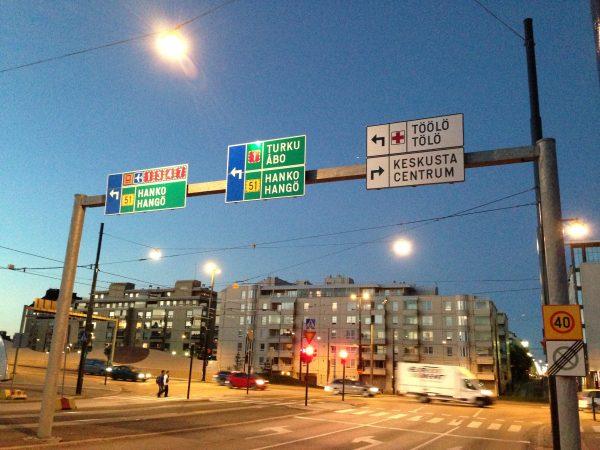 Helsinki à la tombée de la nuit