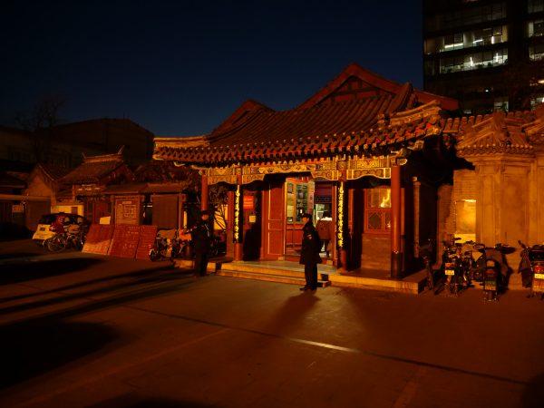 Avant une représentation de l'Opéra de Pékin