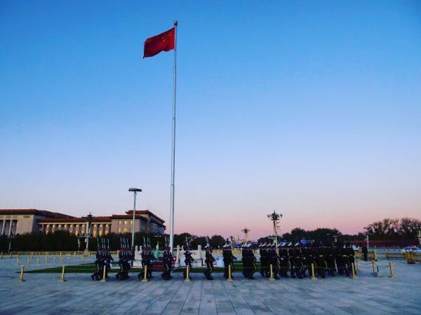 Place Tiananmen au crépuscule