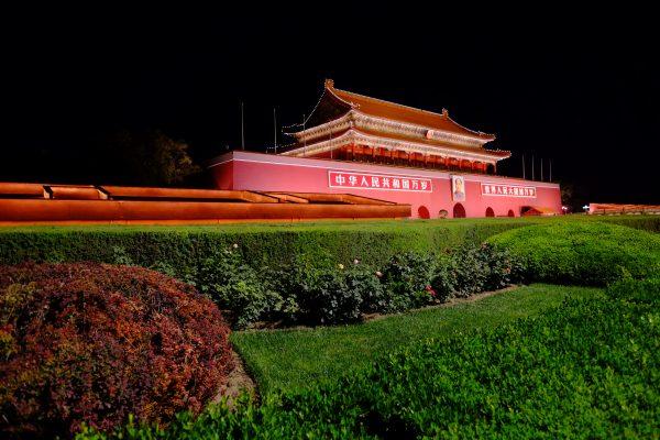 Des espaces verts et la Cité interdite, Pékin la nuit