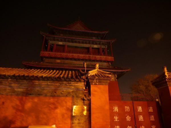 Pékin, la nuit et la tour du tambour