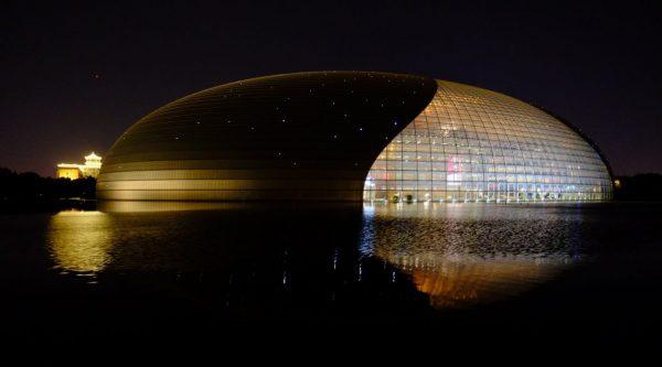 Le Centre National des Arts du Spectacle pendant la nuit, Pékin