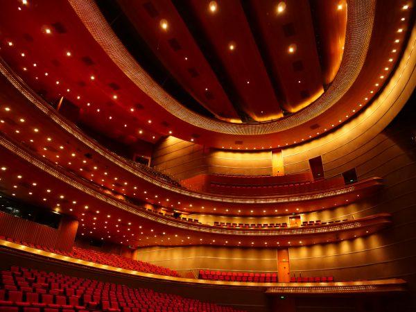 La grande salle de l'Opéra de Pékin
