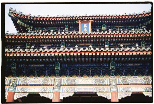 Un temple de Pékin en fin de journée