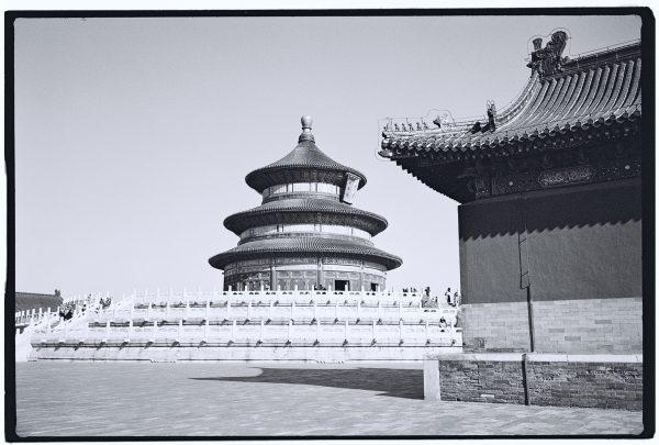 L'un des plus beaux temples de Pékin