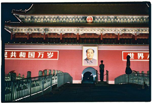 Pékin, la nuit, porte Céleste , Cité interdite
