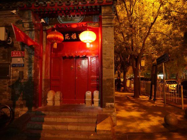 Une porte rouge, à la découverte des hutongs de Pékin