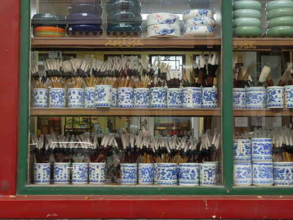 """Une boutique sur """"glass street"""" à Pékin"""