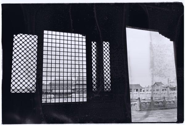 Vue sur l'une des cours intérieures de la Cité interdite