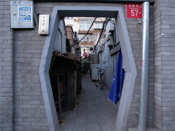 Chaque Hutong à une entrée qui permet de le différencier